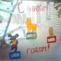 Конкурс рисунков на окне