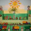 Оформление стены в группе детского сада