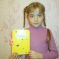 Книжка-малышка «Сказка о непослушном медвежонке»