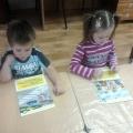 Конспект образовательной ситуации по аппликации «Красный, желтый, зеленый» (2 младшая группа)