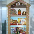 Наши мини-музеи