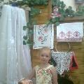 Приобщение дошкольников к традициям русской культуры