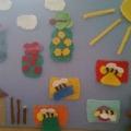 Многофункциональное игровое пособие «В гостях у медвежонка» для детей дошкольного возраста