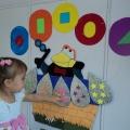 Сенсорное развитие детей младшего возраста