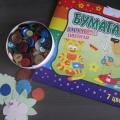 Красивый букет для коллеги в День Учителя