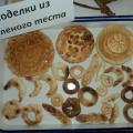 Проект «Хлеб— всему голова»