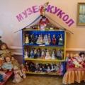 Проект «Куклы, в которые мы играем»