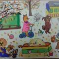 Пришла осень в детский сад