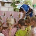 Конспект НОД в средней группе «История русской матрешки»