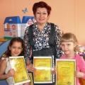 Мои воспитанницы— обладатели дипломов 1 степени Всероссийского конкурса!