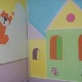 Опыт работы с родителями «Оформление в детском саду»