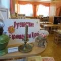 Мини-музей в старшей группе детского сада «Путешествие с домовенком Кузей»
