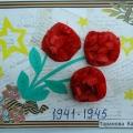 «Поздравим ветеранов». Поздравительные открытки