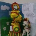 В 2012 году мы вместе с моими воспитанниками принимали участие в конкурсе «Филимоновское чудо»