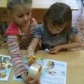 Игра-занятие «Книжная больница»
