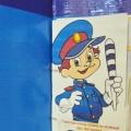 Книга-самоделка по ПДД «Светофорчик»