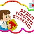Развитие лексико-грамматических средств речи у детей старшего дошкольного возраста с фонетико-фонематическим недоразвитием речи