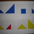 Пособие по ознакомлению с геометрическими фигурами «Разноцветные льдинки»