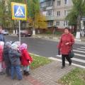 Прогулки с детьми к дорожным знакам