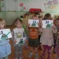 Аппликация ко Дню Российской Армии в младшей и старшей дошкольных группах; подготовка к празднику в ясельной группе