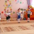 Матросский танец: «Ты морячка, я моряк!»