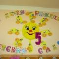 С днем рождения «Солнышко»