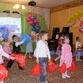 Конспект интегрированного занятия «Мы разные» по образовательным областям социализация, познание, музыка