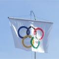 «Дан старт Олимпиаде!» Праздничное мероприятие в детском саду