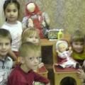 Праздник День матери России