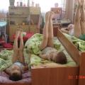 Бодрящая гимнастика после сна