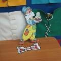 Занятие по нетрадиционному рисованию в 1-й младшей группе «Бантик для клоуна Клепы»