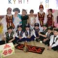 «Моя Родина— Казахстан»