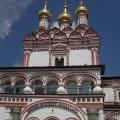 «Иосифо-Волоцкий монастырь» Достопримечательность родного села.