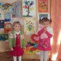 Конкурс «Минута славы» в детском саду.