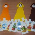 Дидактическая игра по обучению детей грамоте «Подари правильно картинки куколкам»