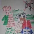 Загадки про овощи, зашифрованные в рисунках.