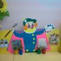 Уголок творчества. Оформление детских садов.