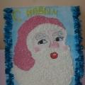 «Дед Мороз— красный нос!»