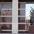 Продолжение экскурсии по Саранску.