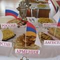 Проект Международный Кулинарный Фестиваль