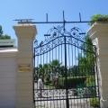 Парк «Южные культуры» в Адлере