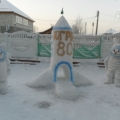 Космическая тема в оформлении участка детского сада в зимний период