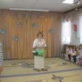 Весенний праздник «Козочка поздравляет мам»