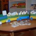 Экологические настольные игры для детей старшего возраста