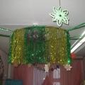 «Новогодняя люстра»