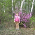 «Шимановск-любимый город!»