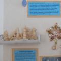 Мини-музей «Русская народная игрушка»