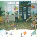«Город— деревня» (по ознакомлению дошкольников с окружающим и социальной действительностью, из раздела «Родной город»)