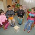 «Наши полезные игры» (психокоррекционные технологии в работе с детьми дошкольного возраста)