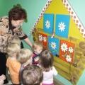 Конспект занятия по коммуникации для детей первой младшей группы